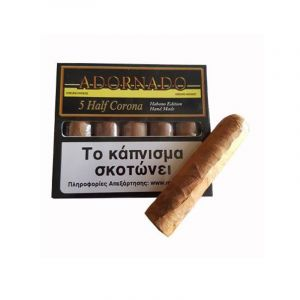 Cigar Adornado Half Corona 5s