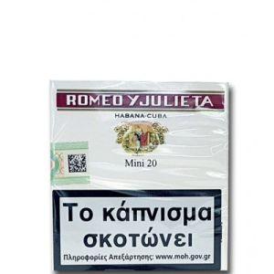RYJ Cigar Mini 20s N.T.