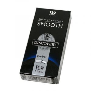 Swan Discovery Carbon Filters 5.7mm 120s