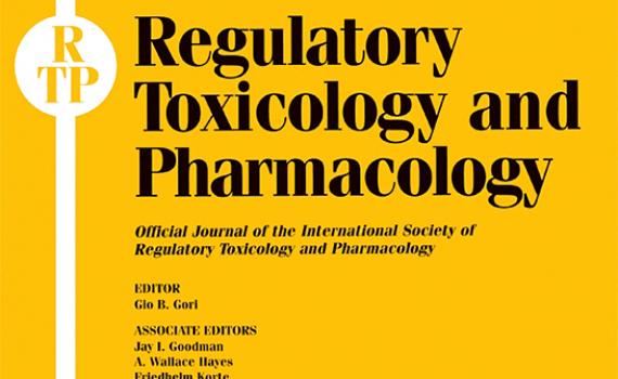 Μια αξιολόγηση των σκευασμάτων ηλεκτρονικού τσιγάρου και αερολυμάτων για επιβλαβή και δυνητικά επιβλαβή συστατικά (HPHC) που προέρχονται τυπικά από την καύση.