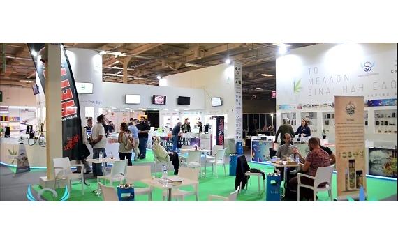 Παρουσίαση της Vapour2Smoke - CBD Life στην Kiosk Expo 2018