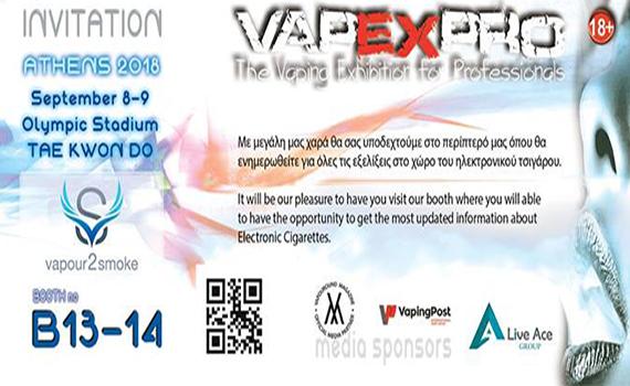Πρόσκληση στην Vapexpro Athens 2018