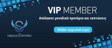 Γίνε VIP Μέλος